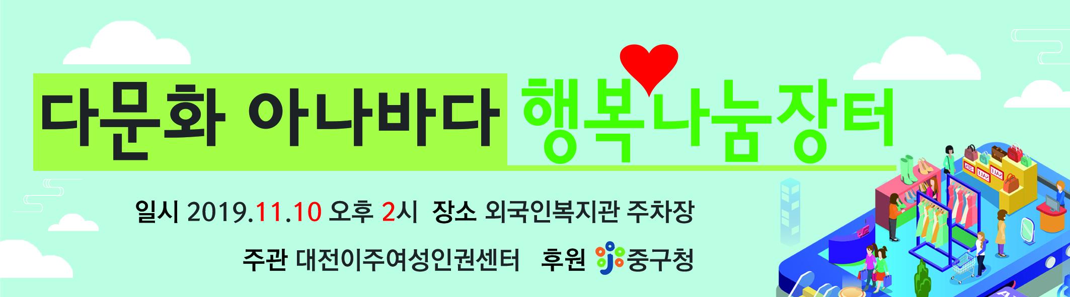 장터 현수막2.jpg